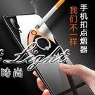 新款抖音指紋感應打火機充電防風個性男士創意超薄定制送男友 果果輕時尚