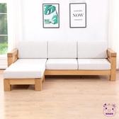 實木沙發 全實木沙發組合簡約客廳轉角帶踏布藝沙發 三人位白橡木原木家具 點點服飾