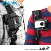 TELESIN 背包夾 運動相機夾子 gopro  小蟻  360度固定夾