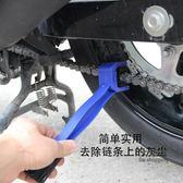 摩托車洗鍊器 洗刷子清潔鍊子刷飛輪刷清洗器電動車工具 自行車摩托車鍊條刷清 1色