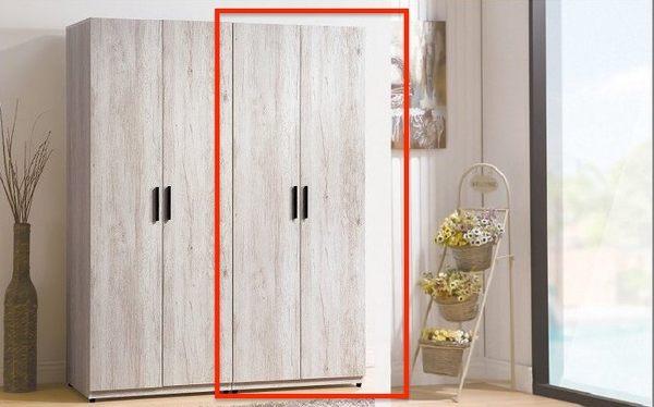 8號店鋪 森寶藝品傢俱 b-06 品味生活 臥室 系列 110-7 狄倫古橡木2.5尺單吊衣櫃