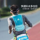 越野跑步雙肩背包透氣戶外運動水袋包防水騎行包 QQ670『樂愛居家館』