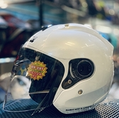 Lubro安全帽,RACE TECH,素色/白