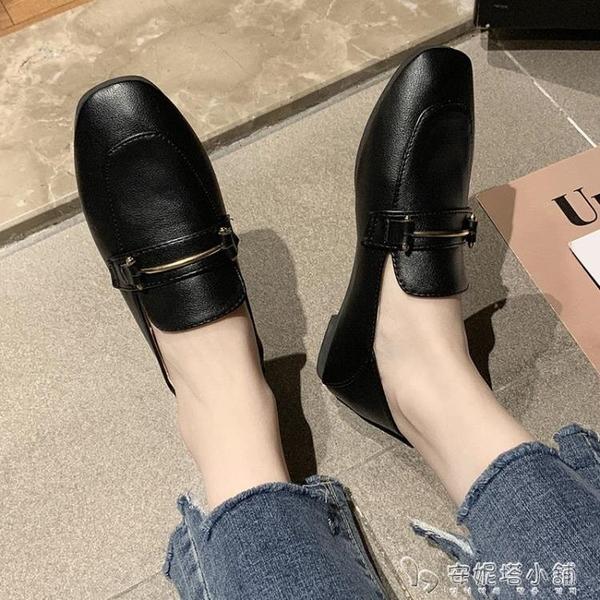 單鞋女2019新款豆豆鞋仙女風晚晚鞋平底英倫風大碼一腳蹬樂福鞋女 安妮塔小铺