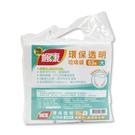 楓康 環保透明垃圾袋(大)【愛買】