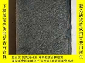 二手書博民逛書店THE罕見HOLY BIBLE 聖經 1901年美國版Y15270 英文原版 出版1901