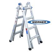 美國Werner穩耐安全鋁梯-MT-17 鋁合金伸縮式多功能梯/萬用梯
