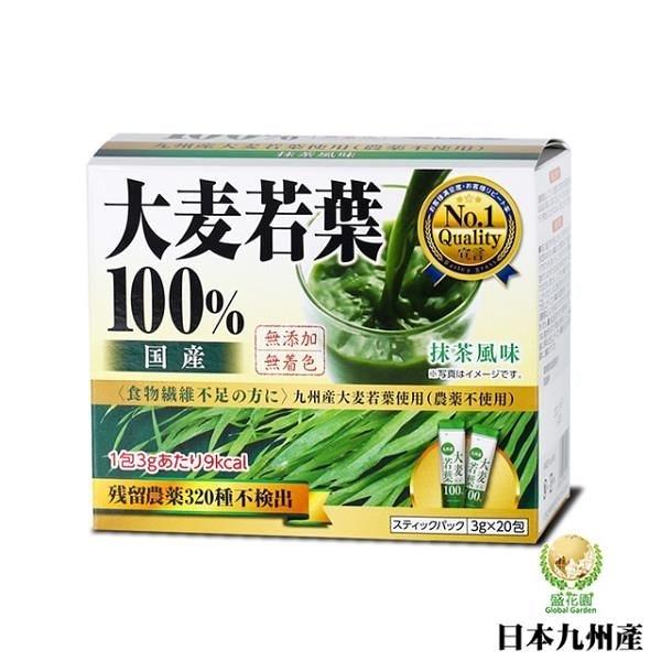 【南紡購物中心】【盛花園】日本九州產100%大麥若葉青汁(20入組)