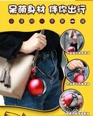 行動電源 20000M毫安精靈球充電寶創意暖手寶小巧神奇可愛寶貝大容量潮 3C公社
