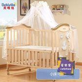 兒童床 兒童床實木無漆寶寶bb床搖籃床多功能兒童新生兒拼接大床T