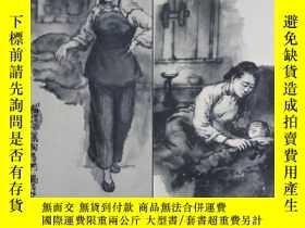 二手書博民逛書店《Song罕見of the Chang River》漳河水畫冊外