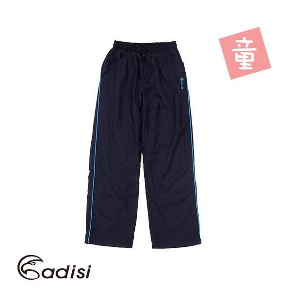 ADISI 童防風雙層保暖長褲AP1421073 / 城市綠洲(兒童.刷毛.防風.吸濕排汗)