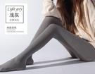 春秋款大碼絲襪連褲襪薄款連身襪褲女性感春季黑色光腿打底褲襪子   圖拉斯3C百貨