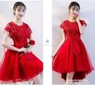 小禮服平時可穿的禮服裙敬酒服新娘夏款結婚回門紅色孕婦大碼前短后長小 萊俐亞