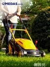割草機 美達斯電動割草機小型家用多功能手推式除草機草坪剪草機割草神器 mks韓菲兒