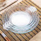 透明耐熱鋼化玻璃盤子烤盤餐具水果盤