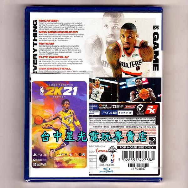 附特典DLC+卡貼【PS4原版片 可刷卡】 NBA 2K21 中文版全新品【台中星光電玩】