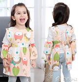 兒童罩衣兒童圍裙純棉防水寶寶圍兜罩衣嬰兒無袖吃飯小孩背心式畫畫反 多色小屋
