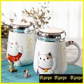 馬克杯  創意韓版陶瓷馬克杯帶蓋喝水杯子大肚咖啡杯