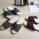 台灣製造 - 簡約樂活草蓆室內拖鞋 - 直條8雙組