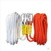 登山繩戶外安全繩登山攀巖繩空調安裝繩救援繩高樓逃生尼龍繩子 運動部落