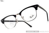 RayBan 光學眼鏡 RB5154 2000 (黑) 時下潮流新寵眉框款 # 金橘眼鏡