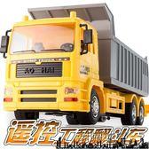 奧海兒童工程自卸大卡車遙控汽車充電運輸翻斗車男孩電動玩具模型