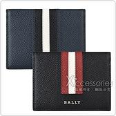 BALLY TALDER銀字LOGO紅白紅/黑白黑條紋牛皮6卡對折卡片名片夾(兩色)