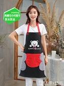 圍裙家用廚房可擦手時尚女防水防油男士長袖罩衣工作大人 怦然心動