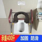 家用老年人坐便椅器孕婦加固防滑馬桶架子廁所移動舒適成人蹲便凳