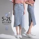 限量現貨◆PUFII-中長裙 S-2L加...