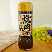IKARI 燒肉醬-中辛微辣 235g【4901155481095】(廚房美味)