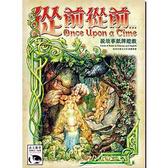 【樂桌遊】從前從前...Once Upon A Time - 中文版