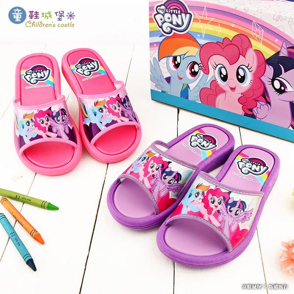 童鞋城堡-新彩虹小馬 女童 室外拖鞋 MP0129 桃/紫 (共二色)