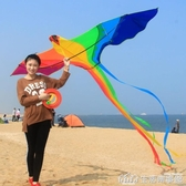 濰坊箏樂風箏兒童微風易飛七彩鳳凰成人大型高檔2019新款風箏線輪 NMS生活樂事館