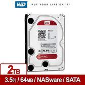 WD20EFRX 紅標 2TB 3.5吋NAS硬碟(NASware3.0)
