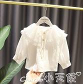 女童襯衫1-5歲女寶寶時髦紗領長袖襯衣女童春款韓版3女嬰兒童洋氣公主襯衫 1件免運