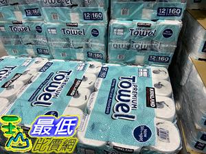 [COSCO代購] C127193 KLEENEX ROLL BATH TISSUE 舒潔捲筒衛生紙 380張X 30卷
