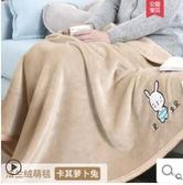 小毛毯被子珊瑚絨加厚保暖冬季蓋腿單人宿舍學生毯子辦公室午睡毯ATF 青木鋪子