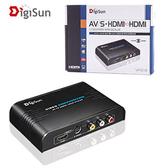 [富廉網] DigiSun VH518 AV/S+HDMI端子轉HDMI高解析影音訊號轉換器