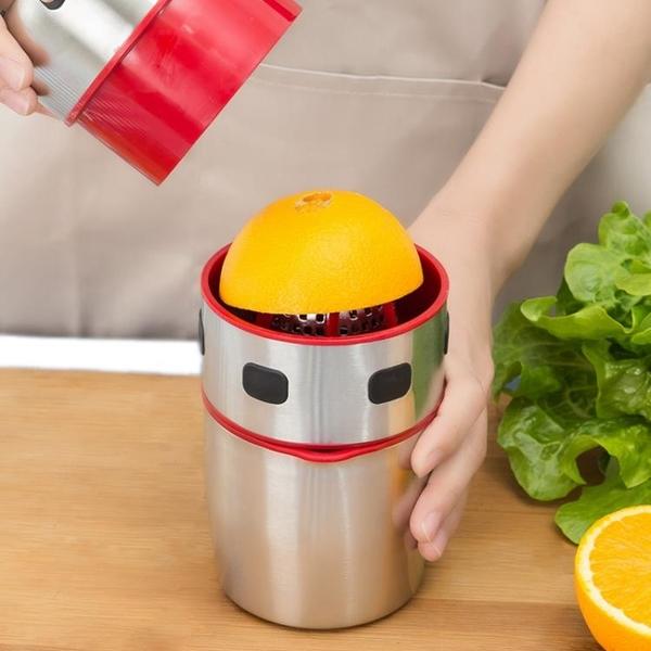 手動柳丁榨汁機家用壓檸檬汁器簡易炸水果擠壓汁機器語半生YYJ 易家樂