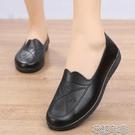 一腳蹬皮鞋新款牛筋底媽媽單鞋子女軟底一腳蹬平底中老人圓頭四季皮鞋 快速出貨