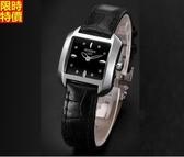 石英錶-設計與眾不同典型女手錶3款5r1[時尚巴黎]