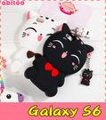 【萌萌噠】三星 Galaxy S6  韓國卡通 立體招財貓保護殼 全包矽膠軟殼 附小吊飾+長掛鍊 手機殼