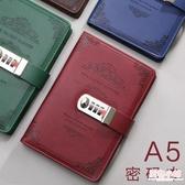 歐式文藝復古密碼本女多功能帶鎖日記本加厚手賬大學生韓國會議記錄本 快速出貨