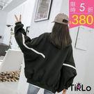 外套-Tirlo-刷毛邊條寬鬆高領寬鬆外...