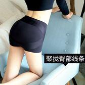莜曼無痕性感收腹提臀內褲平角女翹臀產後塑身形假胯寬矯正盆骨褲
