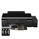 【送T6731原廠填充墨水三瓶】EPSON L805 六色CD無線原廠商用連續供墨印表機