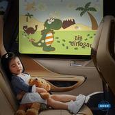遮陽簾汽車遮陽簾車窗簾車用遮陽擋自動伸縮側窗車載私密防曬簾遮光簾