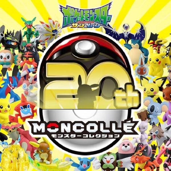 Pokemon GO 精靈寶可夢 EX EMC_34 沙丘娃_PC97622